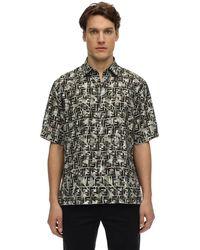 Fendi Рубашка Из Вискозы С Логотипом - Многоцветный