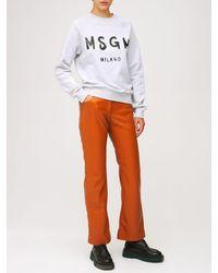 MSGM Хлопковый Свитшот С Логотипом - Серый