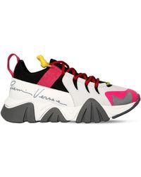 """Versace Sneakers """"squalo"""" De Piel Y Neopreno 45mm - Multicolor"""