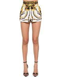 Versace Bedruckte, Hochtaillierte Shorts Aus Seidentwill - Mehrfarbig