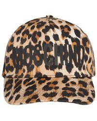 Moschino Leopard キャップ - ナチュラル
