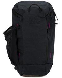 Mountain Hardwear - ナイロンバックパック 20l - Lyst