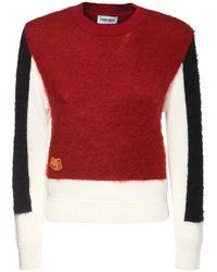 KENZO Sweater Aus Wollmischung Mit Farbblöcken - Rot