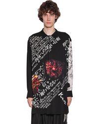 Yohji Yamamoto Long Yohji Print Viscose Shirt - Black