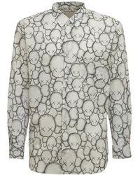 Comme des Garçons Рубашка Из Хлопка Поплин С Принтом - Многоцветный