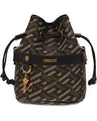Versace Monogram キャンバス&レザーバケットバッグ - ブラック