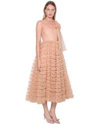 RED Valentino Платье Изтюля Со Стразами - Многоцветный