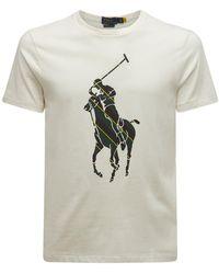 Polo Ralph Lauren - Big Horse コットンジャージーtシャツ - Lyst