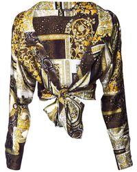 Versace Блузка Из Шёлковой Саржи С Принтом - Многоцветный
