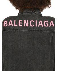 Balenciaga - オーバーサイズコットンデニムシャツ - Lyst