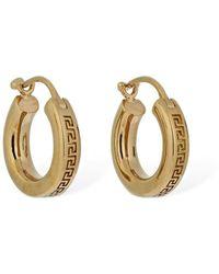 Versace Greek Motif Small Hoop Earrings - Metallic