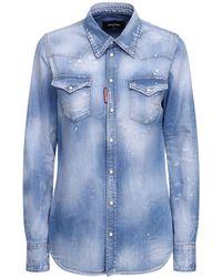 DSquared² ストレッチコットンデニムシャツ - ブルー