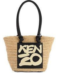 KENZO ラフィア&エコレザートートバッグ - ナチュラル