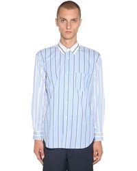 Comme des Garçons Рубашка Из Поплина В Полоску - Синий