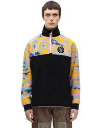 Loewe Eye//nature Half Zip Jumper - Multicolour
