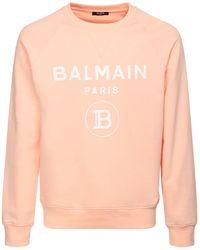 Balmain コットンジャージースウェットシャツ - オレンジ