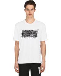 Maison Margiela - T-shirt Aus Baumwolljersey Mit Logo - Lyst