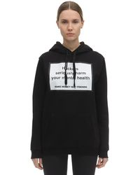 "MAKE MONEY NOT FRIENDS - Sweat-Shirt En Coton Imprimé À Capuche ""Hackers"" - Lyst"