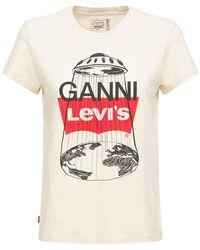Ganni - Levi's Perfect ジャージーtシャツ - Lyst