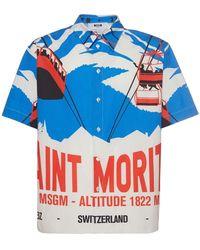 MSGM プリントコットンシャツ - ブルー