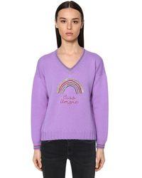 Giada Benincasa - Embellished Virgin Wool Knit Sweater - Lyst