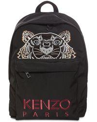 KENZO Tiger テクノキャンバスバックパック - ブラック