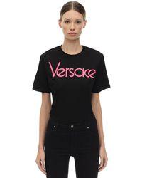 Versace - 80's 刺繍ロゴ ジャージーtシャツ - Lyst