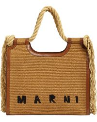 Marni Small Marcel Canvas Summer Bag - Коричневый
