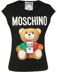 Moschino コットンジャージーtシャツ - ブラック