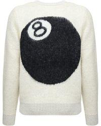 Stussy 8ball セーター - マルチカラー