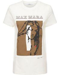 Max Mara - コットンジャージーtシャツ - Lyst