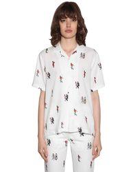 Kirin ビスコースツイルボウリングシャツ - マルチカラー