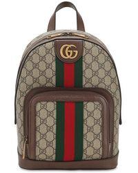 Gucci オフィディア GG バックパック S - ブラウン
