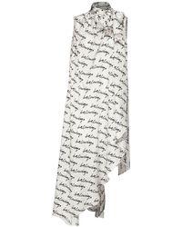 Balenciaga Жаккардовое Асимметричное Шелковое Платье - Белый