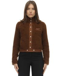 Courreges Cropped Shearling Jacket - Brown