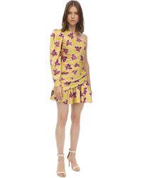 Borgo De Nor Короткое Платье Из Атласа С Принтом - Многоцветный