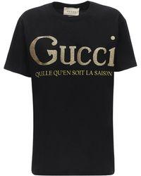 Gucci - ジャージーtシャツ - Lyst