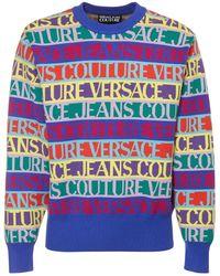 Versace Jeans Couture ビスコースブレンドニットセーター - マルチカラー