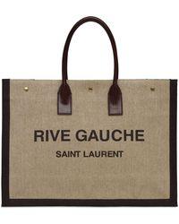 Saint Laurent - Noe キャンバストートバッグ - Lyst