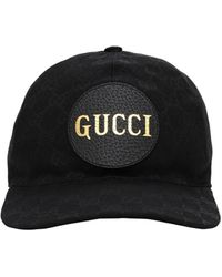 Gucci Бейсболка С Узором GG Supreme - Черный