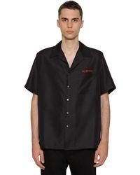 Valentino - シルクボウリングシャツ - Lyst