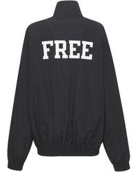 Balenciaga Куртка Из Нейлона Оверсайз - Черный