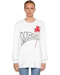 MSGM Хлопковый Свитшот С Принтом Логотипа - Белый
