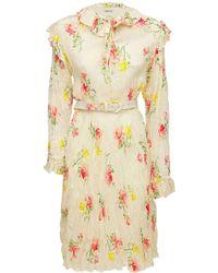 Balenciaga Платье Из Шелкового Жаккарда - Многоцветный