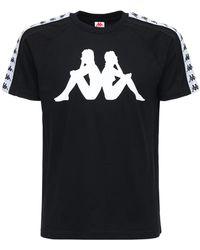 Kappa コットンtシャツ - ブラック