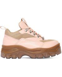 MSGM Ботинки Из Кожи И Сетки Меш - Многоцветный