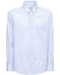 Thom Browne ピンストライプコットンポプリンシャツ - ブルー