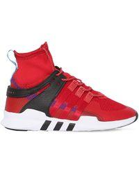 """adidas Кроссовки """"eqt Support Adv"""" - Красный"""