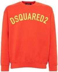 DSquared² コットンジャージースウェットシャツ - オレンジ