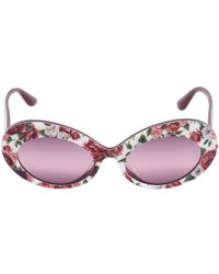 Dolce & Gabbana - Floral Printed Sunglasses - Lyst